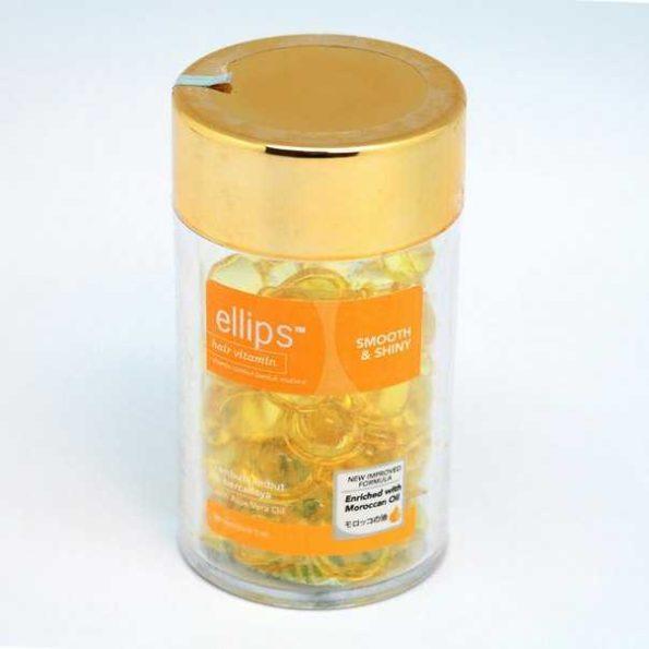 Ellips Hair Vitamin Smooth and Shiny (50 капсул) с маслом алоэ вера